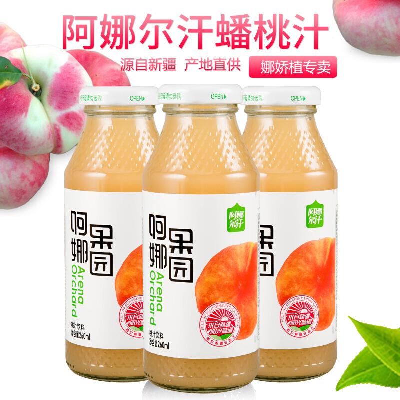 阿娜尔汗新疆特产蟠桃果汁果味饮料260mL*20瓶整箱装